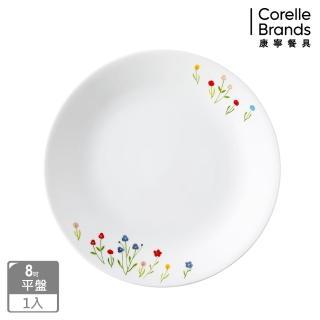 【CORELLE 康寧】8吋平盤-春漾花朵(108)
