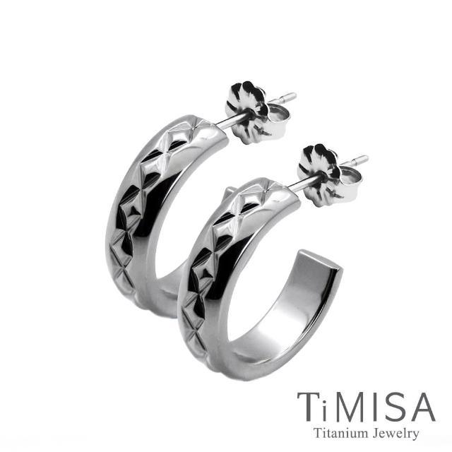 【TiMISA】格緻星光-寬版 純鈦耳環一對(原色)