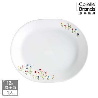 【CORELLE 康寧】12.25吋腰子盤-春漾花朵(611)