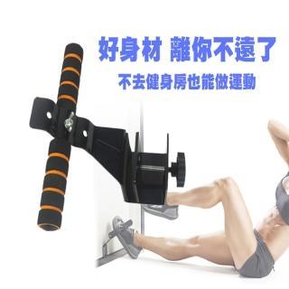 【ENNE】家用門框仰臥起坐健身器
