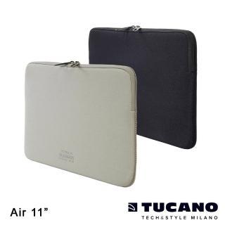 【TUCANO】ELEMENTS MB Air 11吋專用防震內袋
