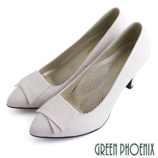 【GREEN PHOENIX 女鞋】素雅典藏幾何圖形全真皮尖頭高跟鞋(米色)