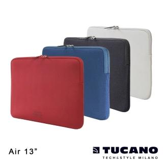 【TUCANO】ELEMENTS MB Air 13吋專用防震內袋