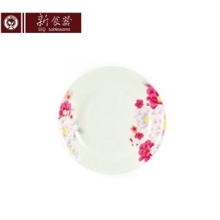 【新食器】繽紛花語7吋湯盤