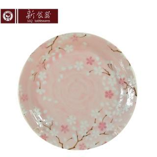 【新食器】日本製粉櫻8吋平盤