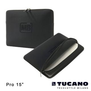 【TUCANO】ELEMENTS MB Pro Retina 15吋專用防震內袋