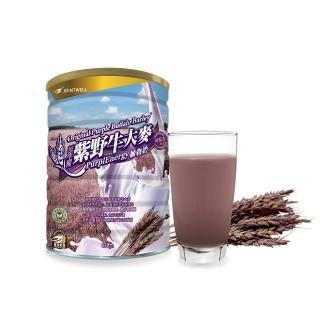 【JOINTWELL】原生種紫野牛大麥植物奶PLUS(850g/罐)