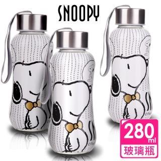 【snoopy】史努比金領結玻璃隨手瓶 280ML(三入一組)