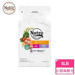 【Nutro美士】小型犬-熟齡關節保健-雞肉+糙米+燕麥 4LB(狗飼料)