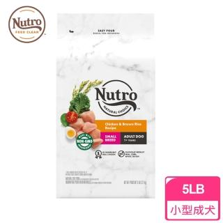 【Nutro美士】小型犬-成犬DNA防護-雞肉+糙米+燕麥4LB(狗飼料)