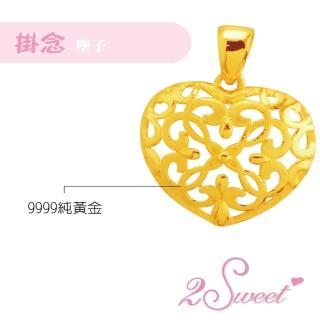 【甜蜜約定2sweet-PE-6195】純金金飾-約重0.96錢(純金墬)