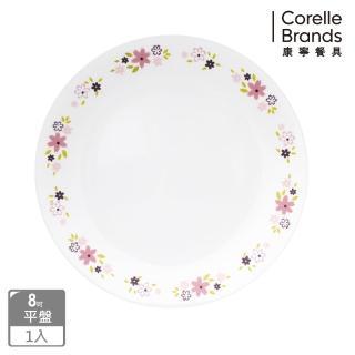 【CORELLE 康寧】花漾派對8吋平盤(108)