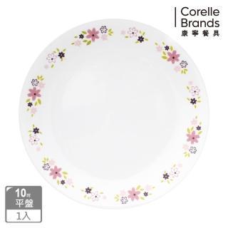 【CORELLE 康寧】花漾派對10吋平盤(110)