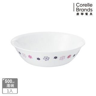 【CORELLE 康寧】花漾派對500ml小湯碗(418)