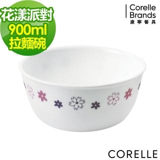 【CORELLE 康寧】花漾派對900ml拉麵碗(428)