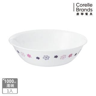 【CORELLE 康寧】花漾派對1000ml湯碗(432)