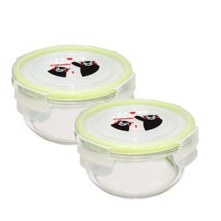 【KUMAMON】熊本熊圓型玻璃保鮮盒(超值兩入組)