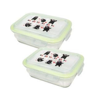 【KUMAMON】熊本熊長方形玻璃保鮮盒(超值兩入組)