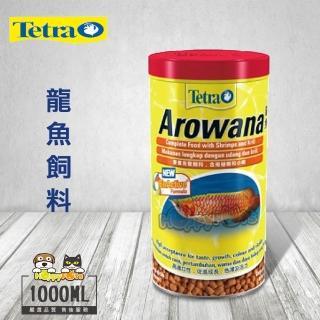 【德彩Tetra】T182-1 龍魚飼料(1000ml)
