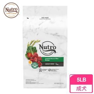 【Nutro美士】成犬配方-羊肉+米5LB(成犬飼料)
