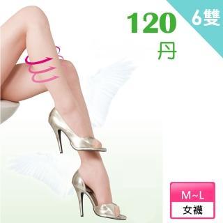 【Roberta di Camerino 諾貝達】120丹塑腹提臀彈性絲襪/褲襪-6雙(義大利品牌)