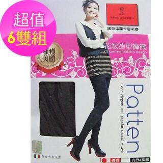 【Roberta di Camerino 諾貝達】蝴蝶紋絲襪/褲襪-6雙(義大利品牌)