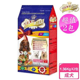 【LV藍帶精選】2包超值組 美容成犬1.36kg(紐澳雞肉鮭魚+膠原蛋白食譜)