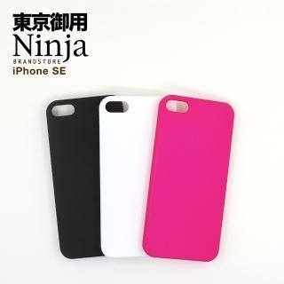 【東京御用Ninja】iPhone SE(4吋)精緻磨砂保護硬殼