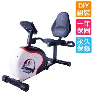 【Sport-gym】-磁性控制臥式懶人健身車  不傷膝蓋-