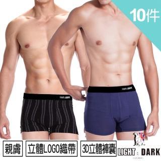 【LIGHT & DARK雙絲光】經典五片式3D護囊平口褲(回饋10件組)