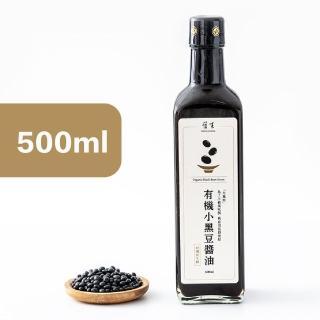 【護生】台灣原生種有機黑豆醬油_500ml(黑豆醬油 護生)