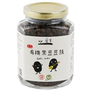 【護生】台灣原生種有機黑豆乾豆豉_180g(護生 黑豆 豆豉)