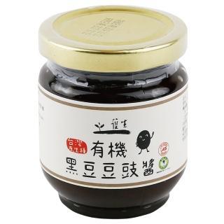 【護生】台灣原生種有機黑豆豆鼓醬_180g(護生 黑豆 豆豉)