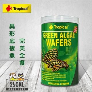 【Tropical】異形底棲魚完美全餐(250ml)