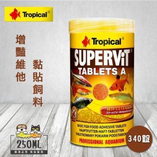 【Tropical】增豔維他黏貼飼料340錠(250ml)