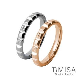 【TiMISA】濃情巧克力 純鈦對戒(雙色可選)
