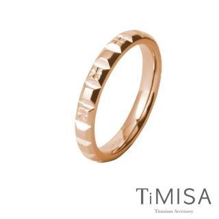 【TiMISA】濃情巧克力 純鈦戒指(雙色可選)