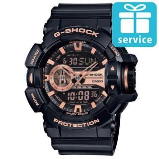 【CASIO】G-SHOCK金屬搖滾個性運動雙顯錶(GA-400GB-1A4)