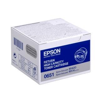 【EPSON】M1400/MX14NF/MX14高容量原廠優惠黑色碳粉匣(S050651)