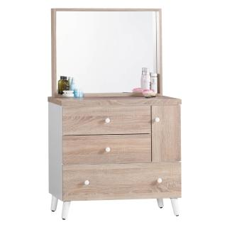 【顛覆設計】小北歐2.7尺化妝鏡台(不含椅)