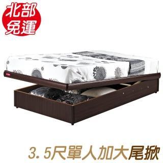 【顛覆設計】書豪3.5尺單人加大安全裝置尾掀床(5色可選)