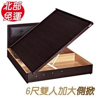 【顛覆設計】書豪6尺雙人加大330磅數+安全裝置側掀床(五色可選)