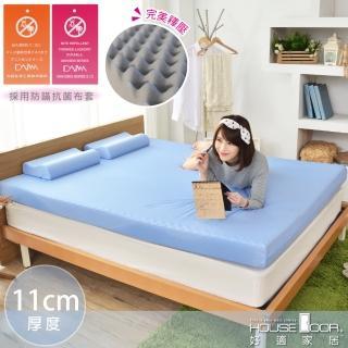 【House Door】日本防蹣抗菌11cm竹炭波浪記憶床墊(單人加大3.5尺)