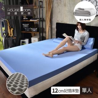 【House Door】日本防蹣抗菌12cm竹炭厚實波浪記憶床墊(單人3尺)