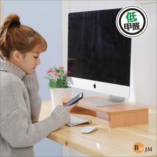 【BuyJM】櫸木色低甲醛防潑水桌上置物架/螢幕架
