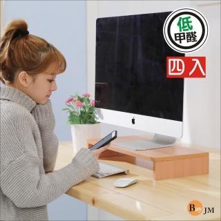 【BuyJM】櫸木色低甲醛防潑水桌上置物架/螢幕架(4入組)