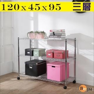 【BuyJM】鐵力士電鍍120x45x95cm附輪耐重三層置物架