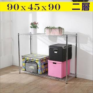 【BuyJM】鐵力士電鍍90x45x90cm二層置物架/鍍鉻層架