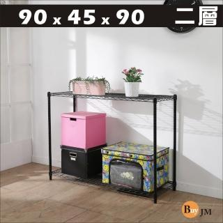 【BuyJM】黑烤漆90x45x90cm二層置物架/波浪架