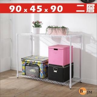 【BuyJM】白烤漆90x45x90cm二層置物架/波浪架